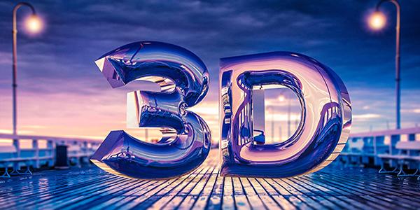 İzmir Kent Koleji 3D Salonu
